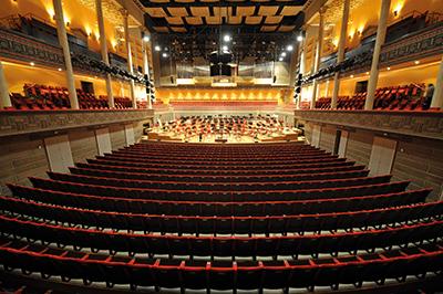 스웨덴의 스톡홀름 콘서트홀
