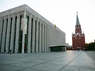 러시아 크렘린 대극장