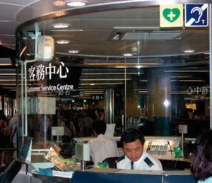 홍콩 MTR
